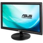 """LED monitor ASUS VT207N 19,5"""" LED monitor, dotykový, 19,5"""", 1600x900, 16:9, 5ms, 250cd/m2, DVI-D, D-Sub, VESA, černý"""