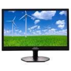 """LED monitor Philips 241S6QYMB 24"""" LED monitor, 24"""", 1920x1080, 20mil:1, 5ms, VGA, DVI-D, DP, repro, pivot"""