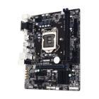 Základní deska GIGABYTE H110M-S2H Základní deska, Intel H110, LGA1151, 2x DDR4 2133MHz, VGA, mATX
