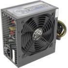 Zdroj Zalman ZM600-LX 600W Zdroj, ATX, 600 W, aktivní PFC, 120 mm ventilátor, 80PLUS