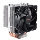 Chladič Be quiet! PURE ROCK SLIM Chladič, pro CPU, pro Intel i AMD, socket 115x, AM2(+), AM3(+), FM1, FM2(+), 120W TDP, 1x 92mm ventilátor, 3 heatpipe