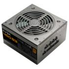 EVGA zdroj 450 B3 / 450W / modulární kabeláž / 80 Plus BRONZE