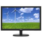 "LED monitor Philips 223S5LSB 21,5"" LED monitor, 21,5"", TFT, 1920x1080, 250cd/m2, 5ms, D-SUB, DVI-D"