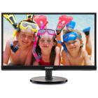 "LED monitor Philips 226V6QSB6 21,5"" LED monitor, 21,5"", AH-IPS, 1920x1080, 250cd/m2, 8ms, DVI-D, D-SUB"