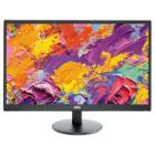 """LED monitor AOC e2470Swda 23,6"""" LED monitor, 23,6"""", 1920x1080, 20M:1, 5ms, D-SUB, DVI, repro, černý,"""