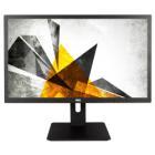 """LED monitor AOC E2275PWQU 21,5"""" LED monitor, 21,5"""", 1920x1080, TN, 16:9, 2ms, 250cd/m2, DP, HDMI, DVI, D-SUB, USB, PIVOT, Repro, VESA 100x100"""