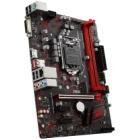 MSI H310M GAMING PLUS / LGA1151 / H310 / 2x DDR4 DIMM / DVI / mATX