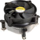 Chladič Akasa AK-955V2 Chladič, pro CPU, pro Intel, socket 775, 1155, 1156, 92mm ventilátor, měď.jádro
