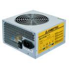 CHIEFTEC zdroj GPA-400S8 400W, akt. PFC, 12cm fan 80+