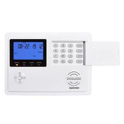 Zabezpečovací systém OPEXIA OP-D99 Zabezpečovací systém, GSM, PSTN, 99 zón, 2x PIR, 2x MK, 2x DO, siréna OP-D99