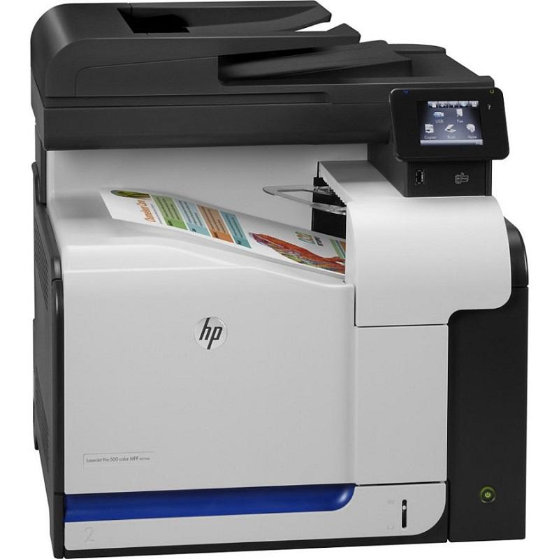 HP LaserJet Pro 500 Color MFP M570dn/ A4/ print+scan+copy/ USB 2.0/ DADF/ LAN/ duplex