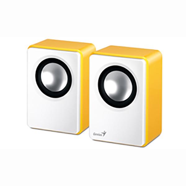 Reproduktory GENIUS Q120 Reproduktory, 2.0, 2W, žluté 31731054101