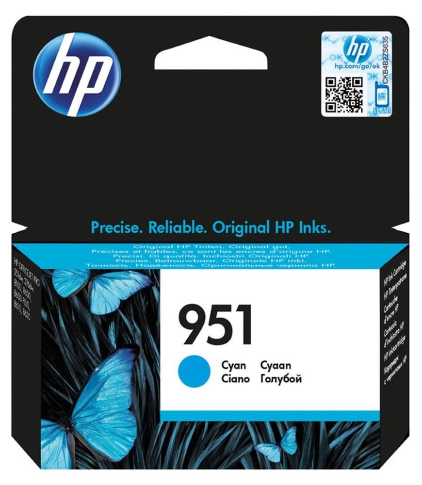 Inkoustová náplň HP 951 CN050AE azurová Inkoustová náplň, originální, pro tiskárny HP Officejet Pro 276dw, 251dw, 8100, 8600, 8600, 8610, 8620, 700 stran, azurová CN050AE