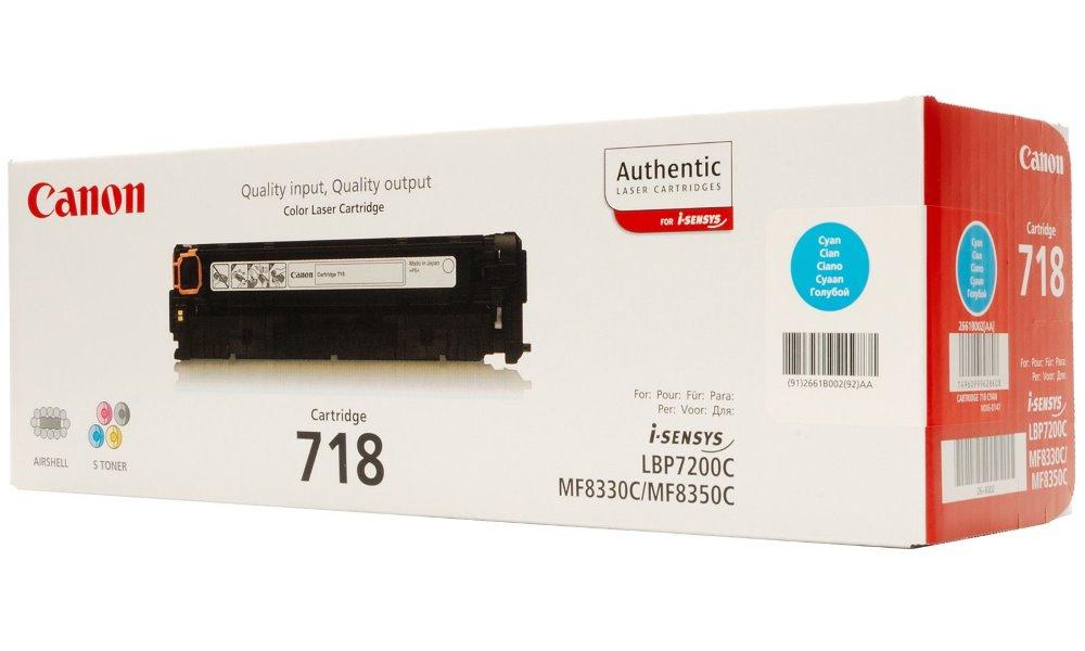 Toner Canon CRG-718C pro LBP-7200, MF-80x0, 2900 stran, Modrý 2661B002